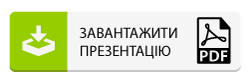 but_pdf