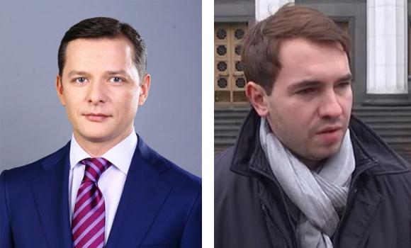 Олег Ляшко, Андрій Лозовий, депутат ВРУ, Радикальна Партія